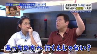 nira-yakko-005.jpg