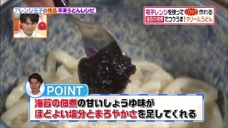 nori-hotate-cream-003.jpg
