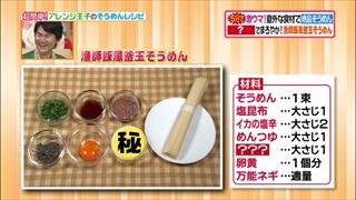 ryoshi-somen-001.jpg
