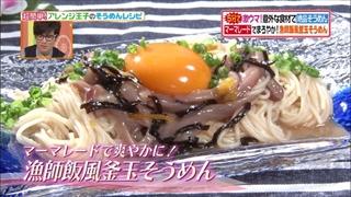 ryoshi-somen-003.jpg