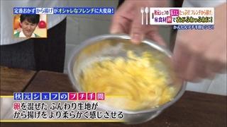 sakuraebi-karaage-002.jpg