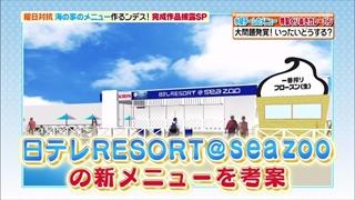 sea-house-2014-004.jpg