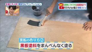 self-renovation-20140415-004.jpg