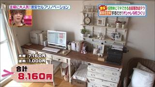 self-renovation-20140415-006.jpg