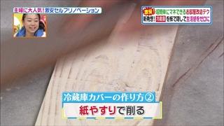 self-renovation-20140415-010.jpg