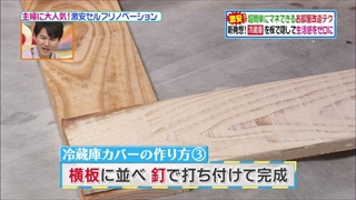 self-renovation-20140415-011.jpg