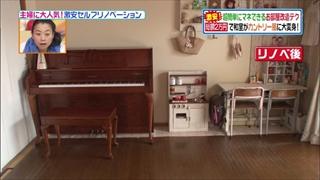 self-renovation-20140415-017.jpg