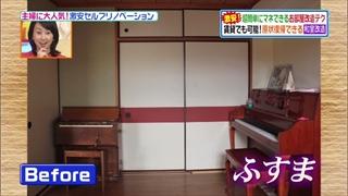 self-renovation-20140415-020.jpg