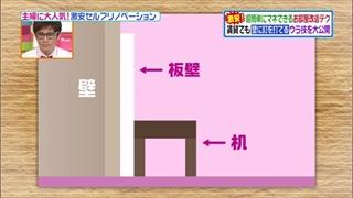 self-renovation-20140415-029.jpg