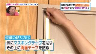 self-renovation-20140603-005.jpg
