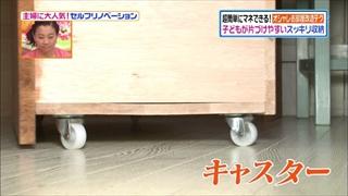 self-renovation-20140603-029.jpg