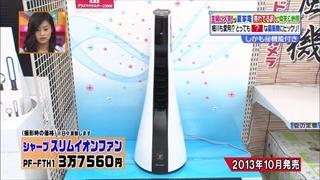 sharp-heation-001.jpg