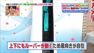 sharp-heation-004.jpg
