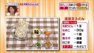 siokamatama-udon-001.jpg