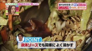 sobameshi-gohan-005.jpg