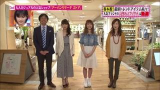 藤井恒久、平愛梨、くみっきー、森口博子
