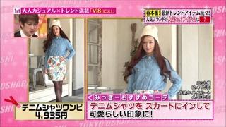 くみっきーおすすめコーディネート「デニムシャツをスカートとインして可愛らしい印象に」