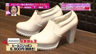 tokyo-osyare-20140403-012.jpg