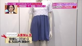 tokyo-osyare-20140403-022.jpg