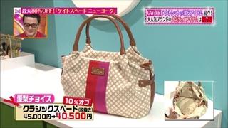 tokyo-osyare-20140425-021.jpg