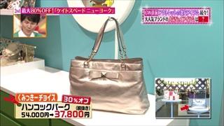 tokyo-osyare-20140425-022.jpg