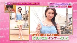 tokyo-osyare-20140425-028.jpg