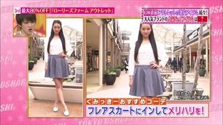 tokyo-osyare-20140425-032.jpg