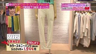 tokyo-osyare-20140425-035.jpg