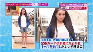 tokyo-osyare-20140425-040.jpg