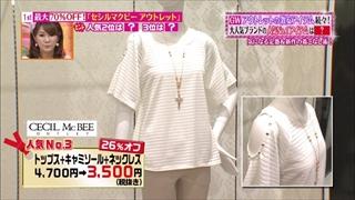 tokyo-osyare-20140501-005.jpg