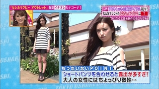 tokyo-osyare-20140501-010.jpg