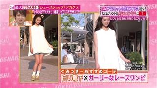 tokyo-osyare-20140501-016.jpg