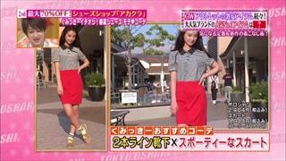 tokyo-osyare-20140501-017.jpg