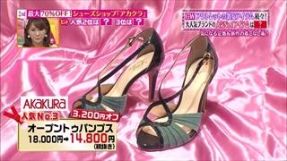 tokyo-osyare-20140501-018.jpg