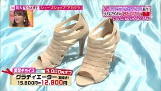 tokyo-osyare-20140501-020.jpg