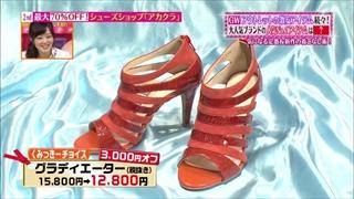 tokyo-osyare-20140501-021.jpg