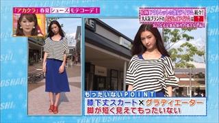 tokyo-osyare-20140501-023.jpg