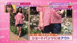 tokyo-osyare-20140501-027.jpg