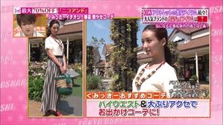 tokyo-osyare-20140501-028.jpg
