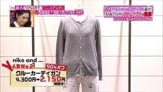 tokyo-osyare-20140501-032.jpg