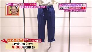 tokyo-osyare-20140501-034.jpg