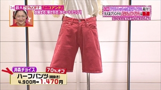 tokyo-osyare-20140501-035.jpg