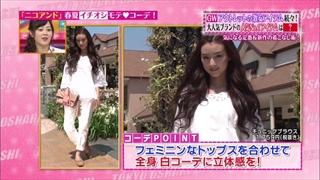 tokyo-osyare-20140501-038.jpg