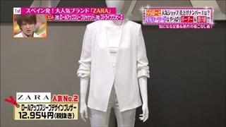 tokyo-osyare-20140522-006.jpg