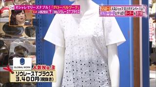 tokyo-osyare-20140522-019.jpg