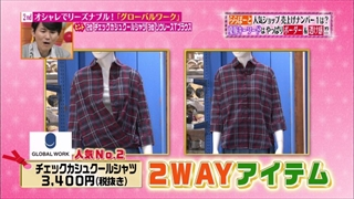 tokyo-osyare-20140522-021.jpg