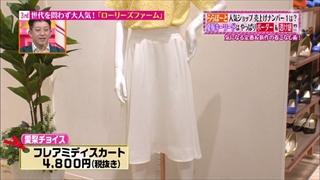 tokyo-osyare-20140522-032.jpg