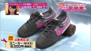 tokyo-osyare-20140529-015.jpg