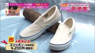 tokyo-osyare-20140529-016.jpg