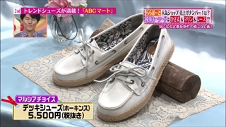 tokyo-osyare-20140529-018.jpg